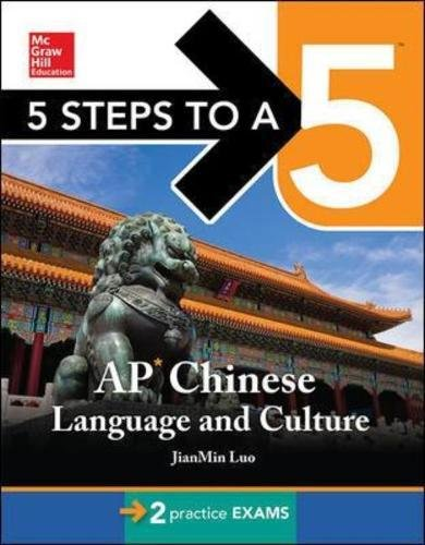 5 Steps To A 5 Ap Chinese Language And Culture With Mp3 Disk (5 Steps To A 5 On The Advanced Placement Examinations Series)