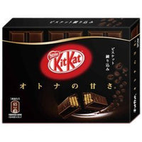 Japanese KitKat Mini Otona No Amasa Bitter Chocolate