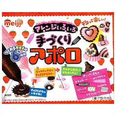 Cookin' Make Apollo Strawberry Chocolate Candy