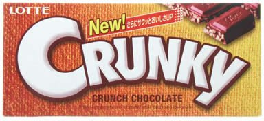 Malt Puffed Milk Chocolate - CRUNKY - By Lotte From Japan