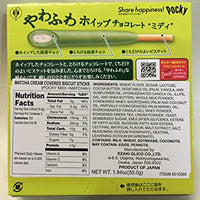 Glico Pocky Japan Midi-green Tea Matcha Flavor Chocolate Biscuit 12 Sticks