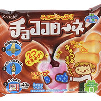 Kracie Popin Cookin Sep New Item Choco Cornet DIY Making Kit