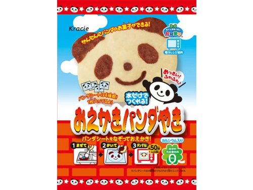 Popin' Cookin' DIY Panda Cake Making Kit by Kracie