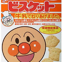 Fujiya Anpanman Yoji Biscuit, 3.35-Ounce (Pack of 5)