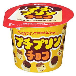 Kabaya Petit pudding chocolate 34g ~ 12 pieces
