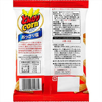 House Tongari Corn Snack Bag, 0.73 Ounce