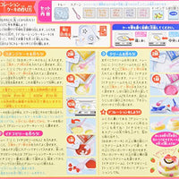 Cake Decoration Kit Popin' Cookin' DIY candy Kracie