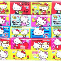 Hello Kitty Bubble Gum - 12.7oz (Pack of 1)