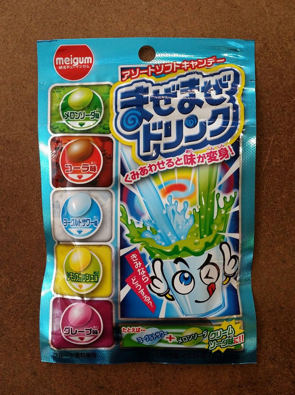 Meiji Mazemaze Drink Assorted Soft Candy