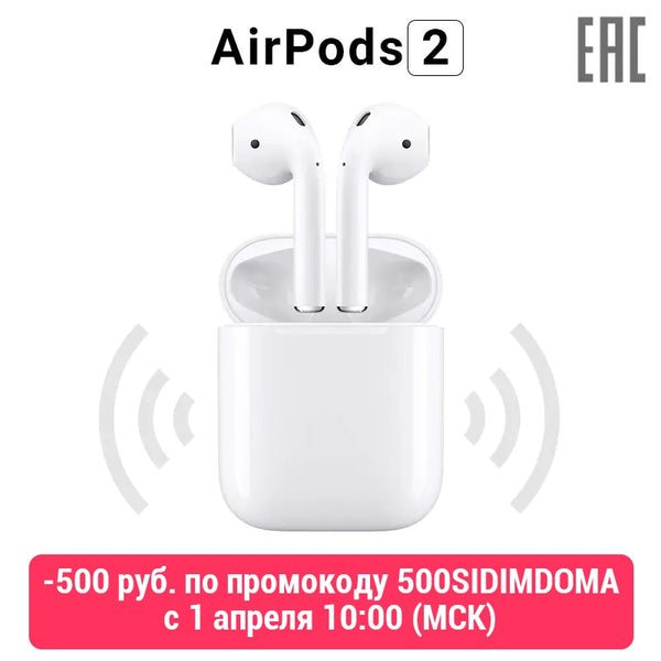 Earphones Apple AirPods 2 with wireless charging case air pods