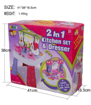 2In1 Dressing And Kitchen Set Pretend Play Girls Kids