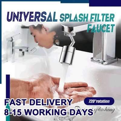 720 Degrees Universal Splash Filter Faucet Spray Head Anti Splash Filter Faucet Movable Kitchen Tap Water Saving Nozzle Sprayer