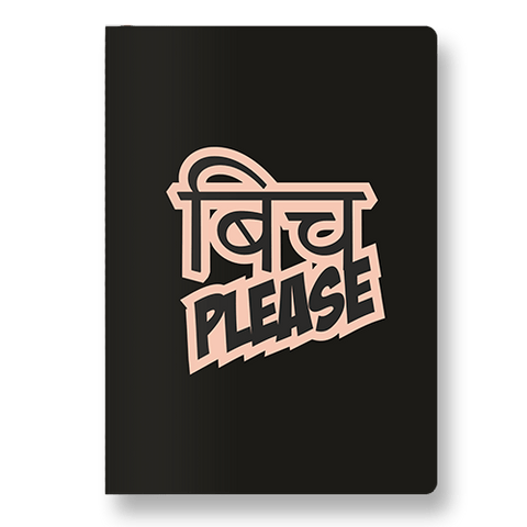 Bitch Please Pocket Diary - ThePeppyStore