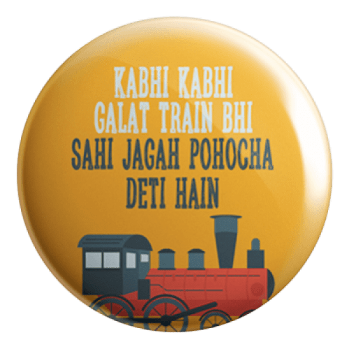 Train Travel Lunchbox Quote Badge - ThePeppyStore