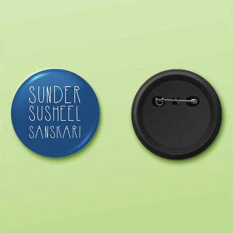 Sunder susheel badge