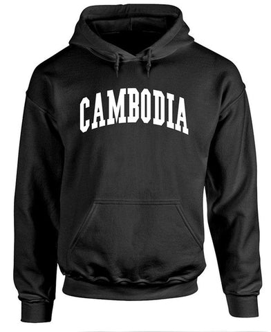 Madame Noy CAMBODIA - Mens Pullover Hoodie  Madame Noy | Mode, Lifestyle & Déco | Thaï | Lao | Khmer | Viet