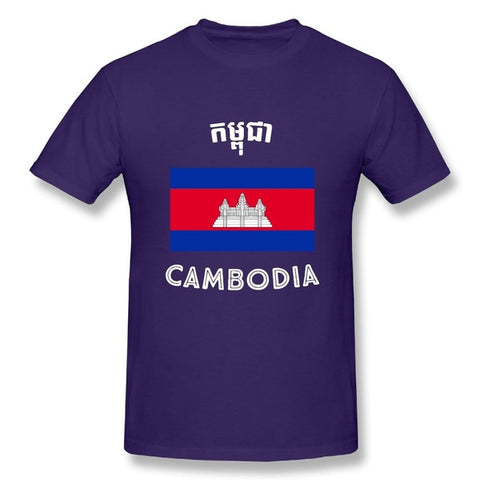 Madame Noy Cambodia Flag Printed Mens Cotton For Man Size:S-6XL  Madame Noy | Mode, Lifestyle & Déco | Thaï | Lao | Khmer | Viet