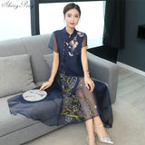 Madame Noy Collection Qipao Cheongsam printemps new generation casual moderne navy  Madame Noy | Mode, Lifestyle & Déco | Thaï | Lao | Khmer | Viet