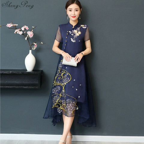 Madame Noy Collection Qipao Cheongsam printemps new generation casual moderne navy 1 / S Madame Noy | Mode, Lifestyle & Déco | Thaï | Lao | Khmer | Viet