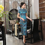 Madame Noy Traditionnel Robe Qipao Femme Cheongsam Ladies Style Qipao Silm Short Sleeve Novelty Long Dress  Madame Noy | Mode, Lifestyle & Déco | Thaï | Lao | Khmer | Viet