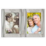 25th Silver Wedding Anniversary - Double Silver Plated, Matt and Gloss Silver Frame - engraving-gallery.com