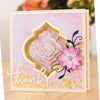 Gemini Nesting Dies by Crafters Companion - Elements - Stitched Moroccan Tile