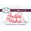 Sue Wilson Dies - Festive Collection - Festive Wishes - CEDME062