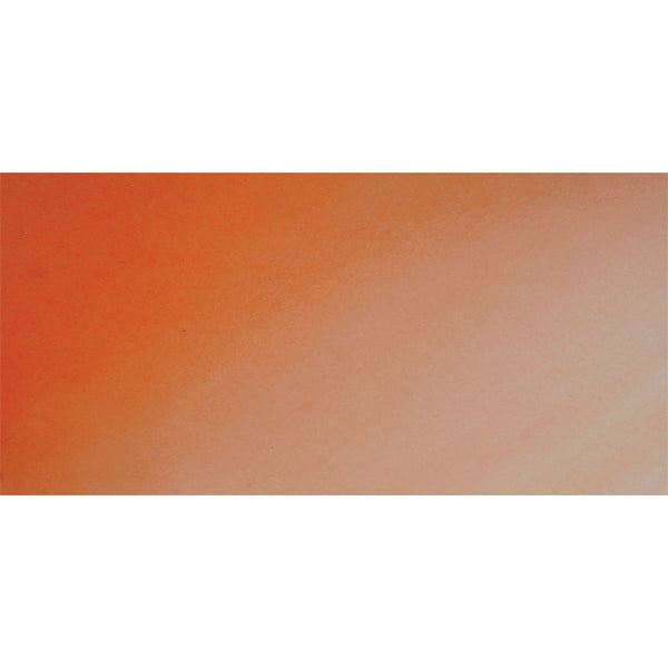 Cosmic Shimmer Watercolour Ink - Juicy Orange - 20ml
