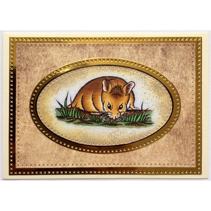 Sweet Dixie Stamps - Guinea Pig and Hamster