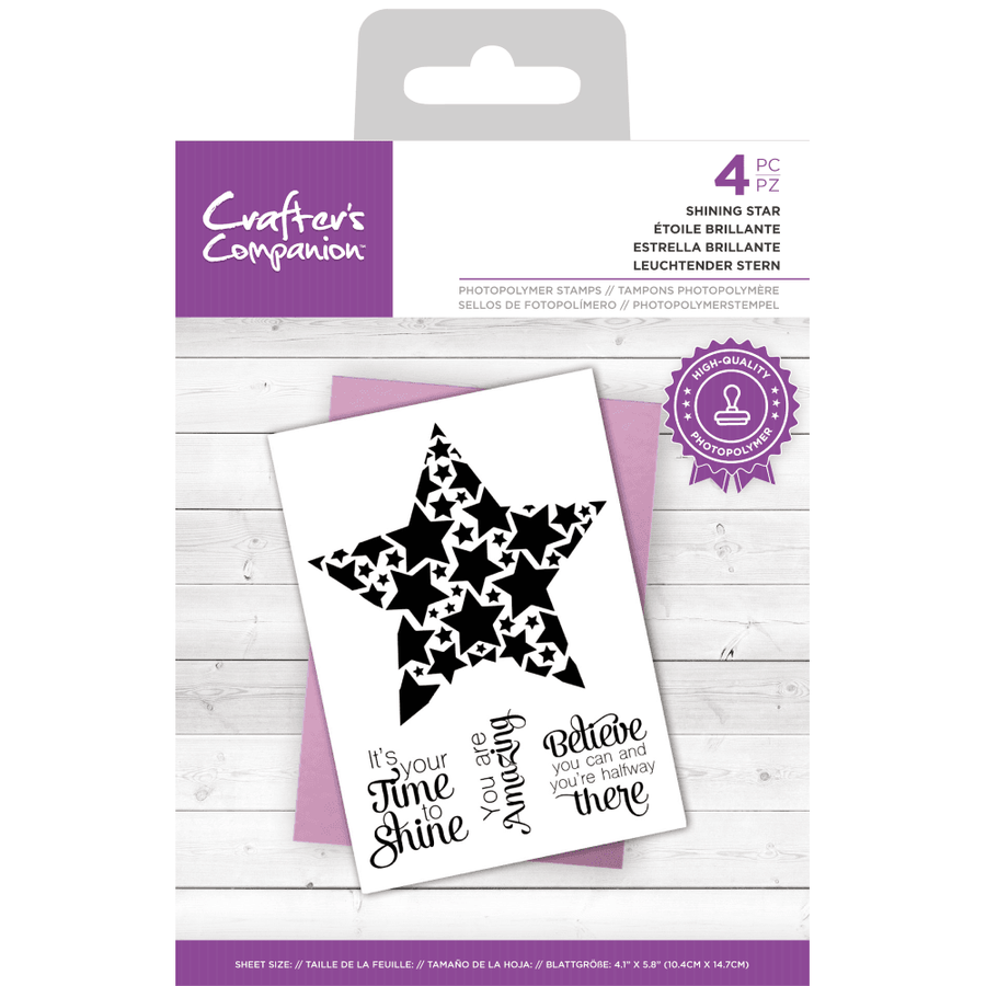 Crafters Companion - Photopolymer Stamp - Shining Star