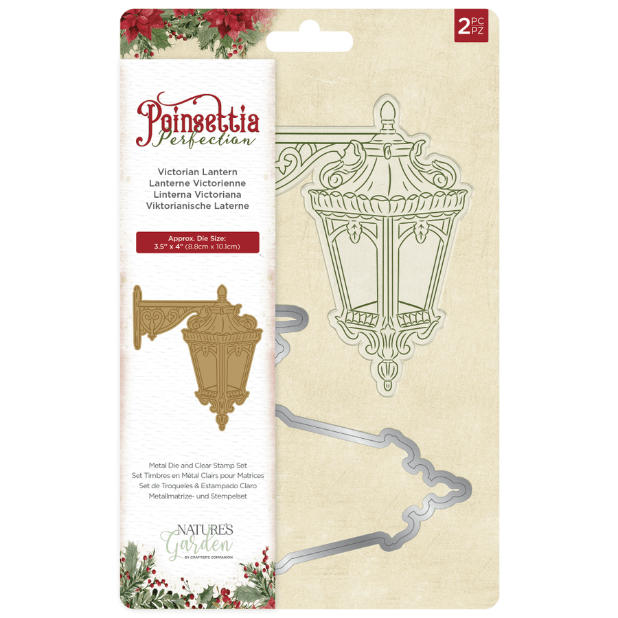 Nature's Garden - Poinsettia Perfection - Stamp & Die - Victorian Lantern