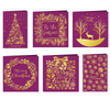 Gemini by Crafters Companion - Christmas Foil Stamp Die Bundle of 6