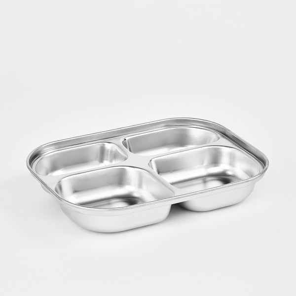 Cuitisan Infant 4 Compartment Food Tray 750ml Yellow