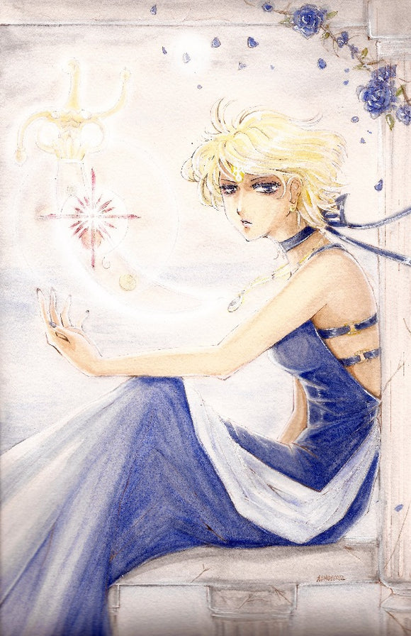 Princess Uranus