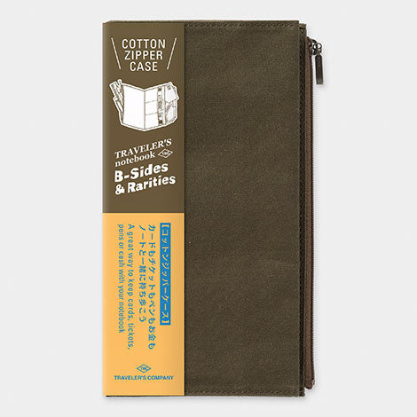 TRAVELER'S notebook B-Sides & Rarities Cotton Zipper Case Regular Size Olive