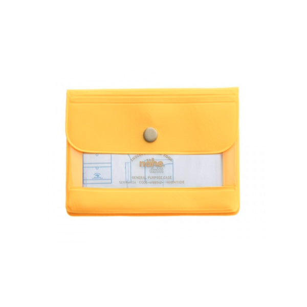 Nähe General Purpose Case A7 Yellow