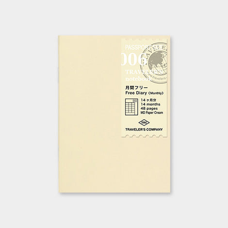 Traveler's Notebook Refill 006 Free diary Monthly - Passport Size