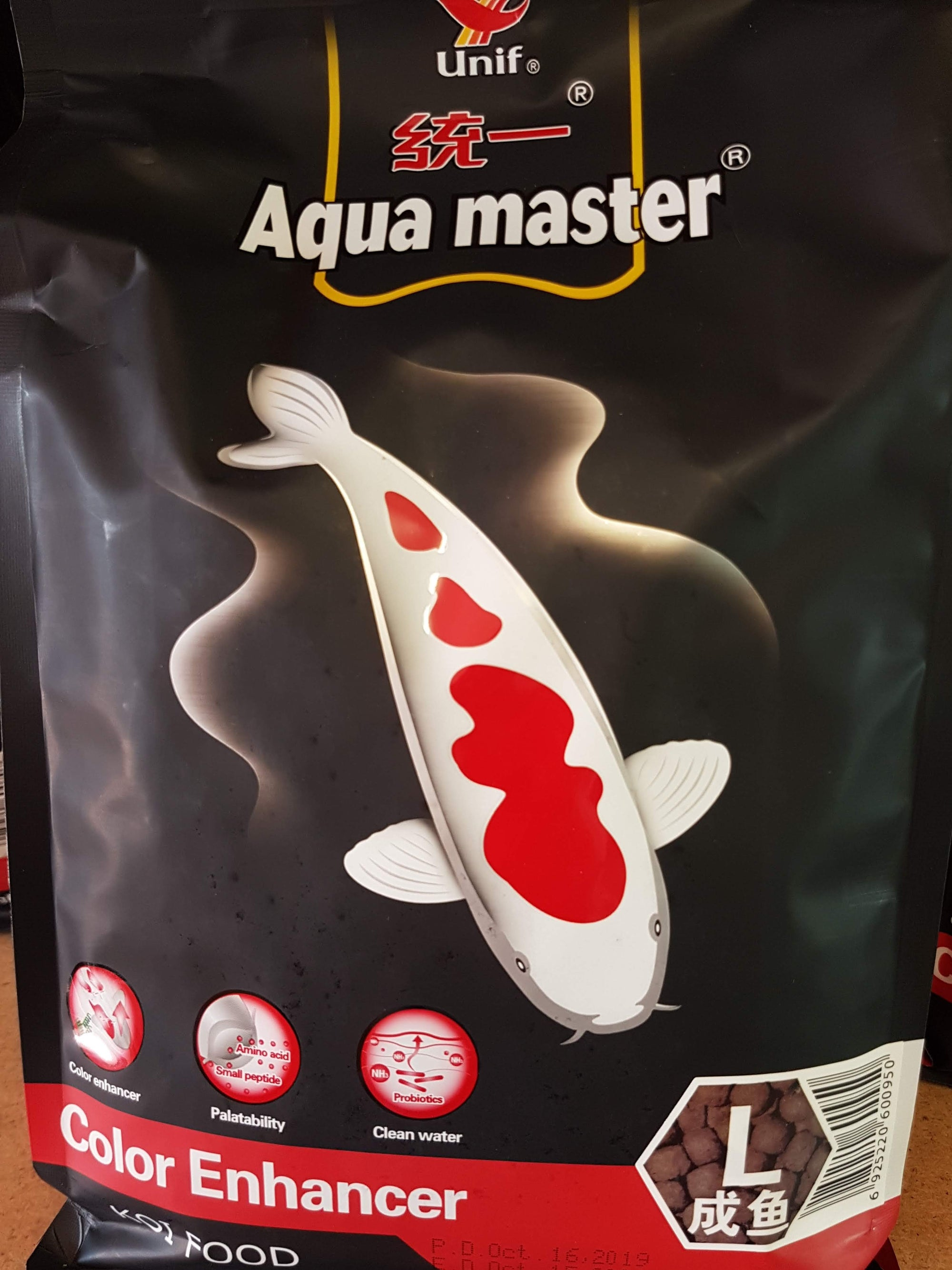 Aqua Master  - Colour Enhancer Koi Food