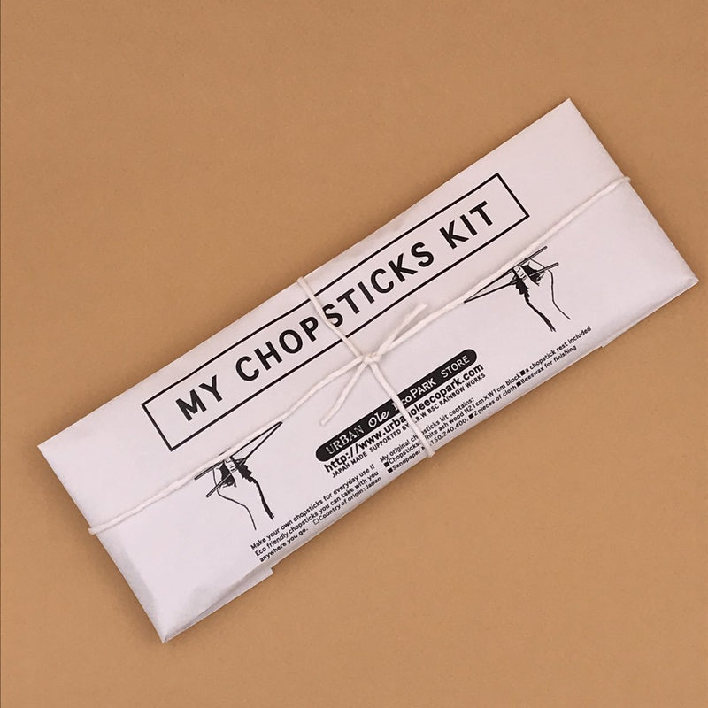 "Kit DIY ""baguettes"" - UTILE & ORDINAIRE"