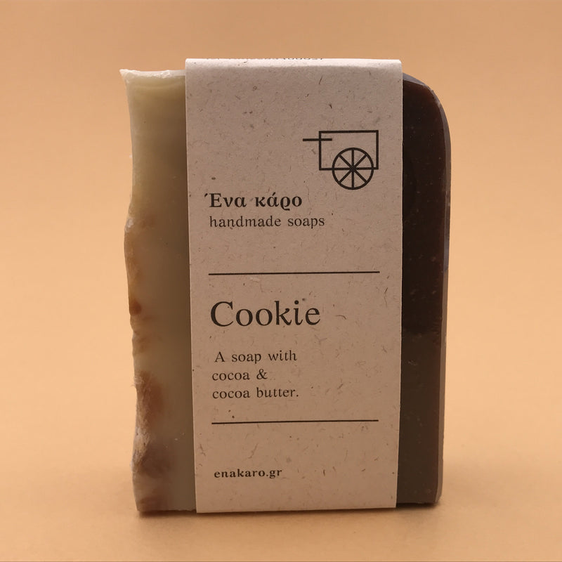 "Savon naturel réparateur ""Cookie"" - UTILE & ORDINAIRE"