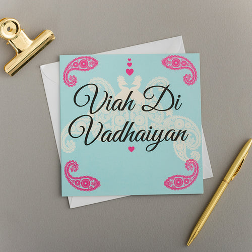 Viah Di Vadhaiyan Greeting Card