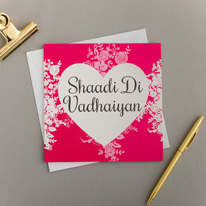 Shaadi Di Vadhaiyan Greeting Card