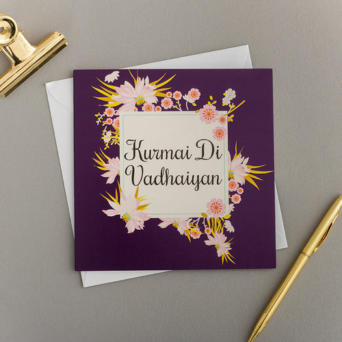 Kurmai Di Vadhaiyan Greeting Card