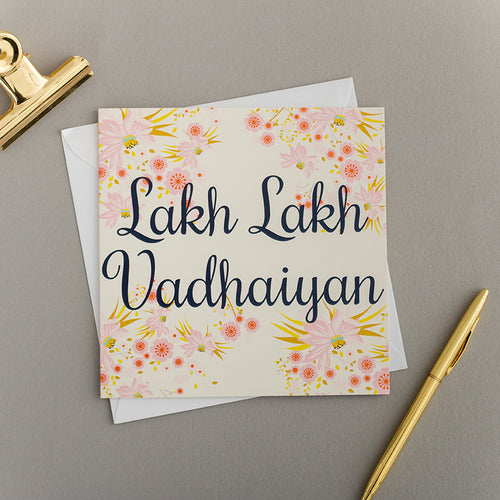 Lakh Lakh Vadhaiyan Greeting Card