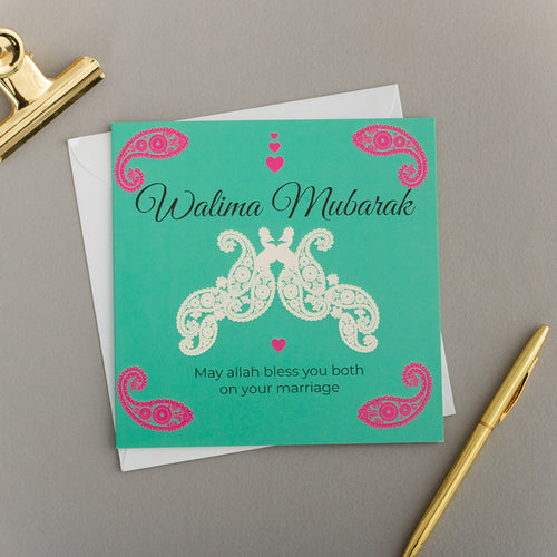 Walima Mubarak Greeting Card