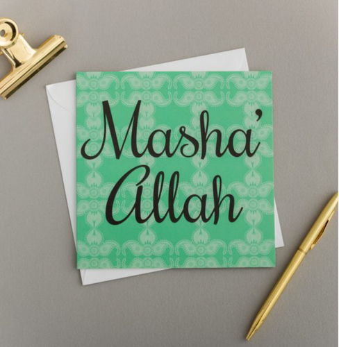 Masha Allah Greeting Card