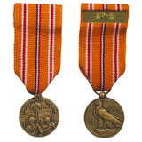Asia Pacific Campaign Medal, Miniature