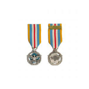 Miniature Defense Superior Service Medal