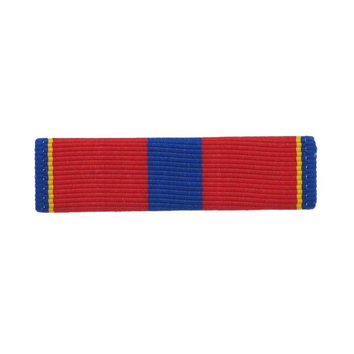 Navy Reserve Meritorious Service Ribbon