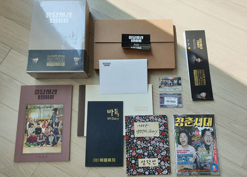 Reply 1988 Bluray Box Set with Pre Order Package Condition Check Up